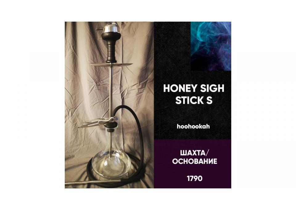 Honey Sigh Stick S